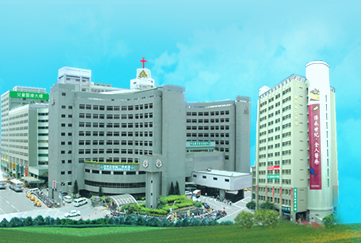 Welcome to Changhua Christian Hospital